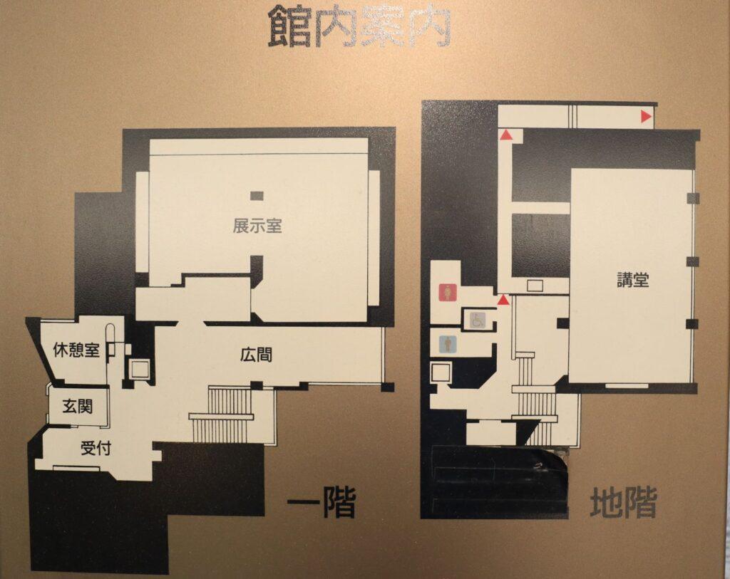 静嘉堂文庫美術館の平面図