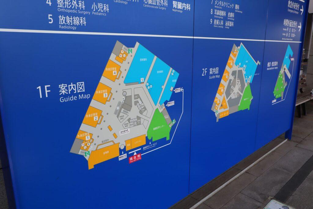 東京臨海病院の外観