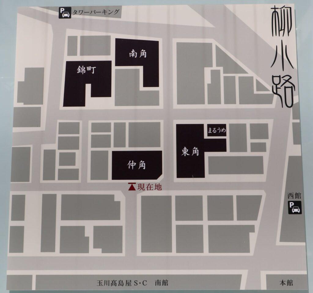柳小路マップ